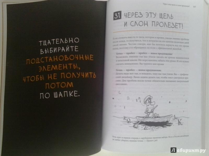 поиска:улица: Индустриальный сожги свое портфолио онлайн рублей покупать