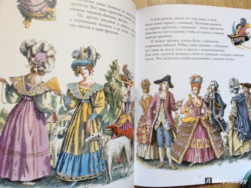 Иллюстрация 21 из 89 для Дело в шляпе - Наталья Кончаловская | Лабиринт - книги. Источник: Умная Дуня