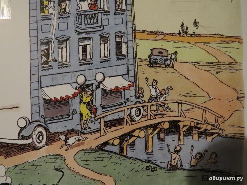 Иллюстрация 16 из 43 для Дом переехал - Агния Барто   Лабиринт - книги. Источник: Цымбал  Ирина