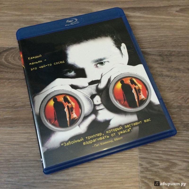 Иллюстрация 1 из 3 для Паранойя (Blu-Ray)   Лабиринт - видео. Источник: Бородин  Алексей