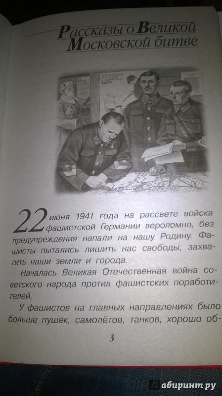 Юрий мухин убийство сталина и берия скачать книгу бесплатно fb2