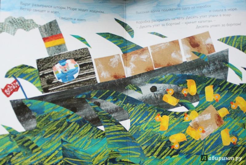 Иллюстрация 10 из 45 для Десять резиновых утят - Эрик Карл | Лабиринт - книги. Источник: Jiuliania