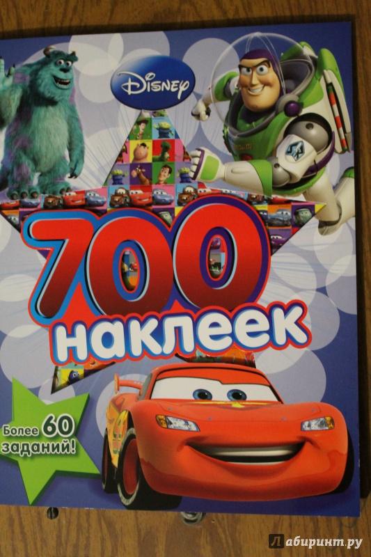 Иллюстрация 1 из 13 для Disney/Pixar. Развивающая книга и более 700 наклеек   Лабиринт - книги. Источник: Татьяна Махнева