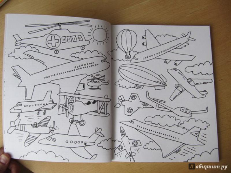 Иллюстрация 19 из 30 для Все самолеты, автомобили и поезда ...