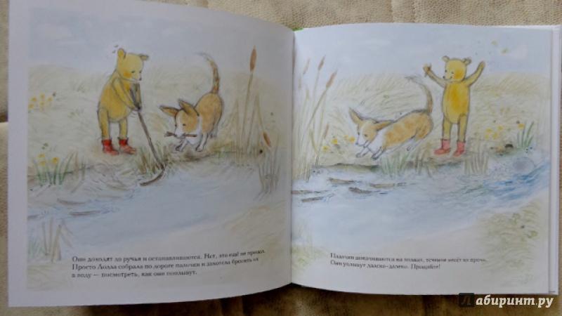 Иллюстрация 9 из 45 для Весна мишки Бруно - Гунилла Ингвес   Лабиринт - книги. Источник: Матти Суоми