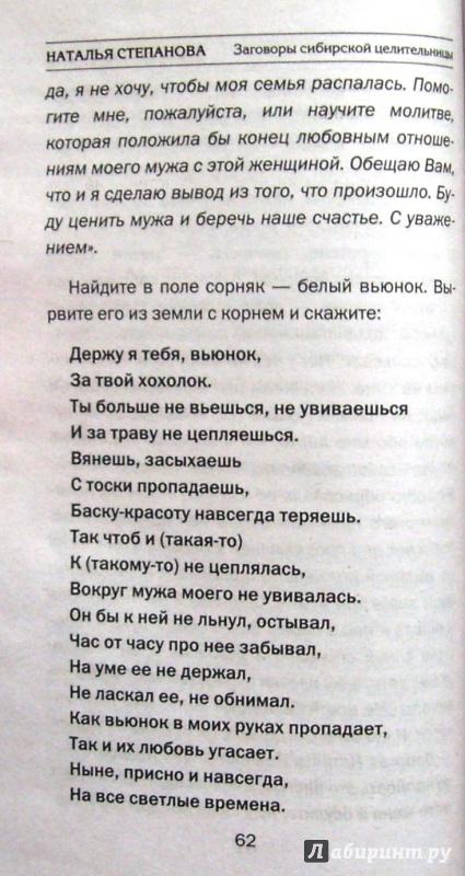 Прочитать