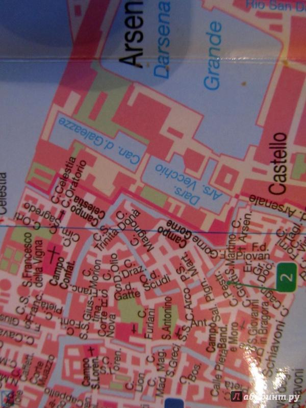 Иллюстрация 1 из 6 для Venice. City pocket + The Big Five | Лабиринт - книги. Источник: catarina