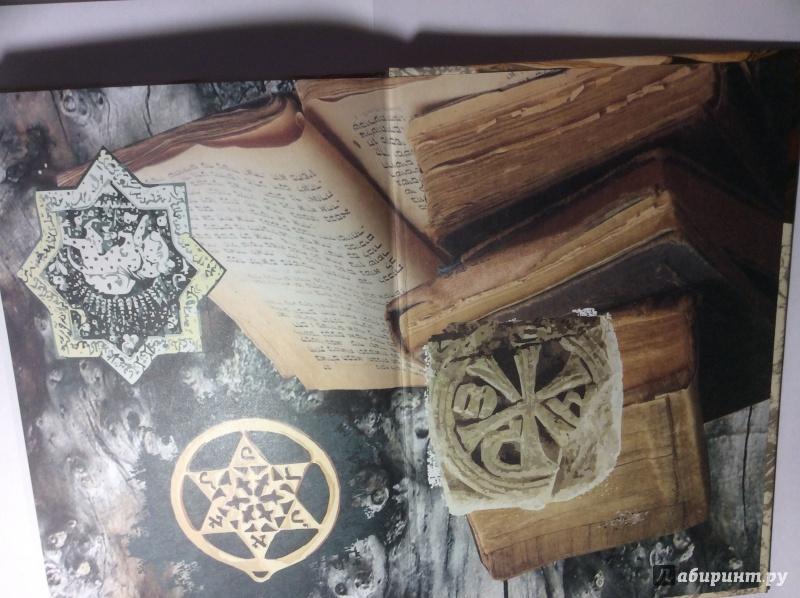 Иллюстрация 1 из 32 для Три веры в одного бога: связь иудаизма, христианства и ислама - Михаил Штереншис   Лабиринт - книги. Источник: Elena275