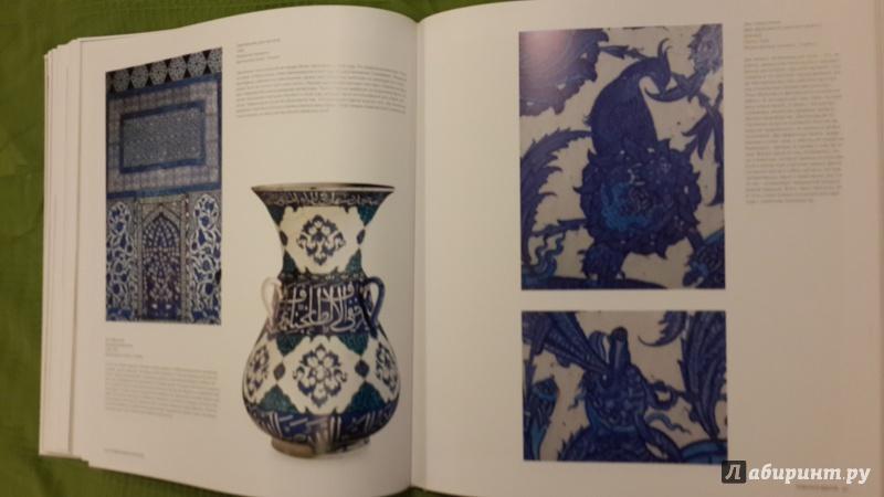 Иллюстрация 1 из 7 для Исламское искусство - Лука Моццати | Лабиринт - книги. Источник: Закатистова  Марина