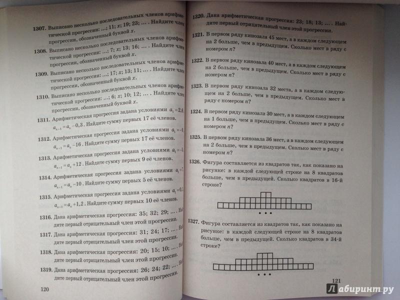 огэ 3000 задач решебник ответы