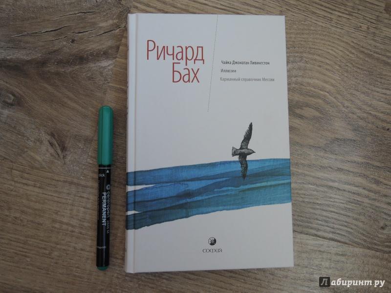 Orakul карманный справочник мессии 1. 0 latest apk download for.