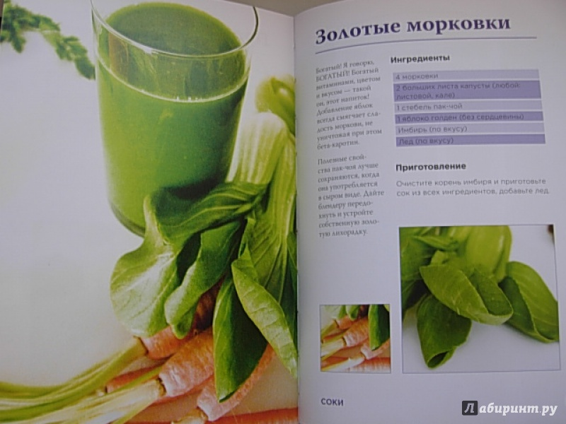 зеленые коктейли рецепты для здоровья энергии молодости и стройной фигуры
