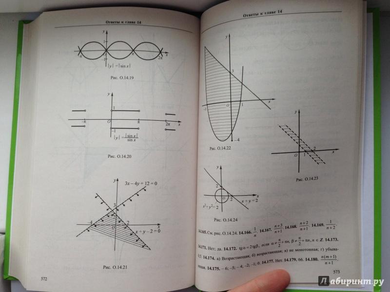по скачать сборнику кордемский решебник к 1971 математике задач