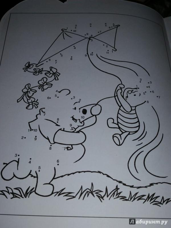 Иллюстрация 1 из 2 для Умная раскраска. Винни и его друзья (№13110) | Лабиринт - книги. Источник: Ступак  Ирина Максимовна