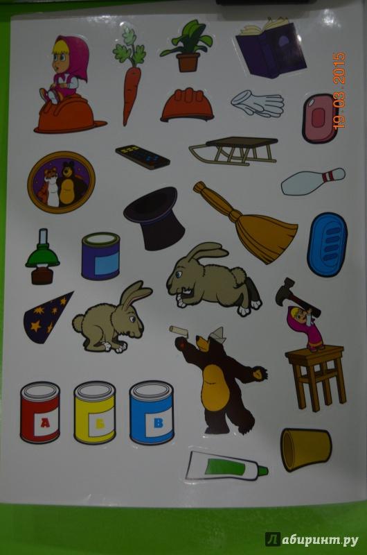 Иллюстрация 1 из 4 для Маша и Медведь. Раскрась, наклей и отгадай! (№1410) | Лабиринт - книги. Источник: Yaroslav088