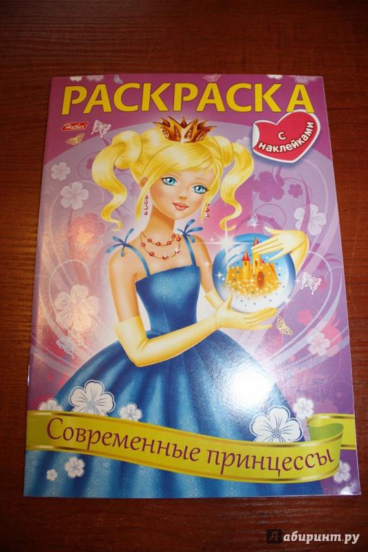 Иллюстрация 1 из 9 для Раскраска Современные принцессы (06911) | Лабиринт - книги. Источник: SvetlankaRodina