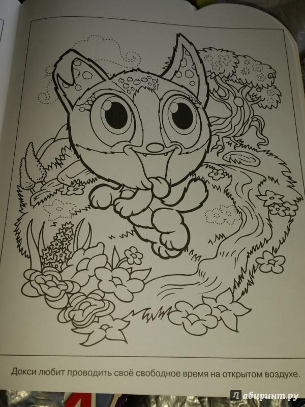 Иллюстрация 1 из 2 для Умная раскраска. Зублс (№14111) | Лабиринт - книги. Источник: Ступак  Ирина Максимовна