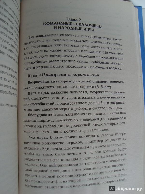 dolbilovo-v-golovu-porno-russkoe-v-horoshem-kachestve-onlayn-izmena-muzhu