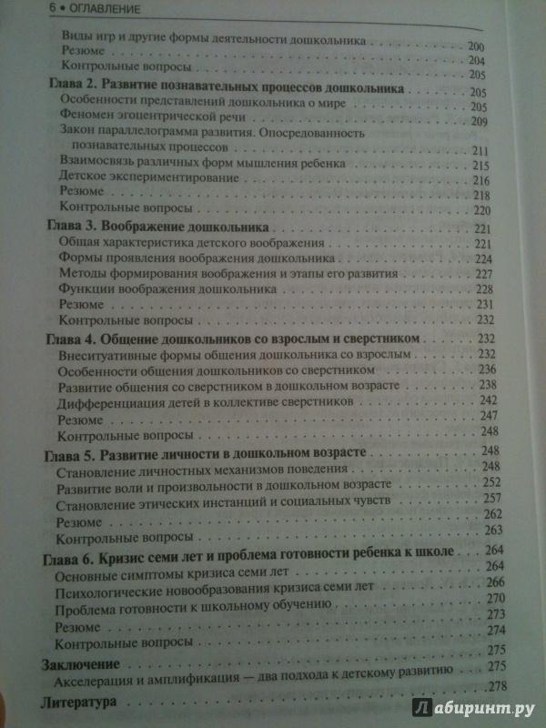 free chemisches praktikum für mediziner 7