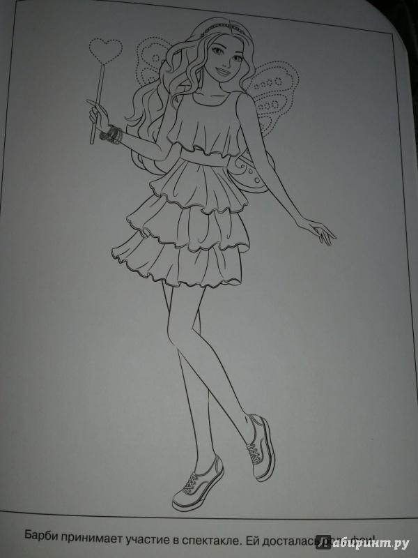 Иллюстрация 1 из 17 для Умная раскраска. Барби (№14147) | Лабиринт - книги. Источник: Ступак  Ирина Максимовна