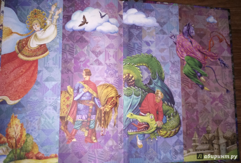 Иллюстрация 1 из 59 для Русские сказки   Лабиринт - книги. Источник: love.russul