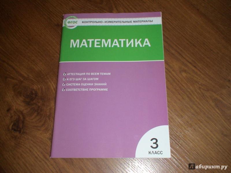 математике кимам по гдз по