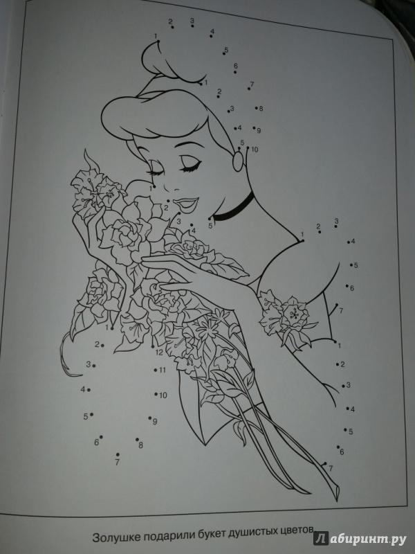 Иллюстрация 1 из 15 для Умная раскраска. Принцессы (№14134) | Лабиринт - книги. Источник: Ступак  Ирина Максимовна