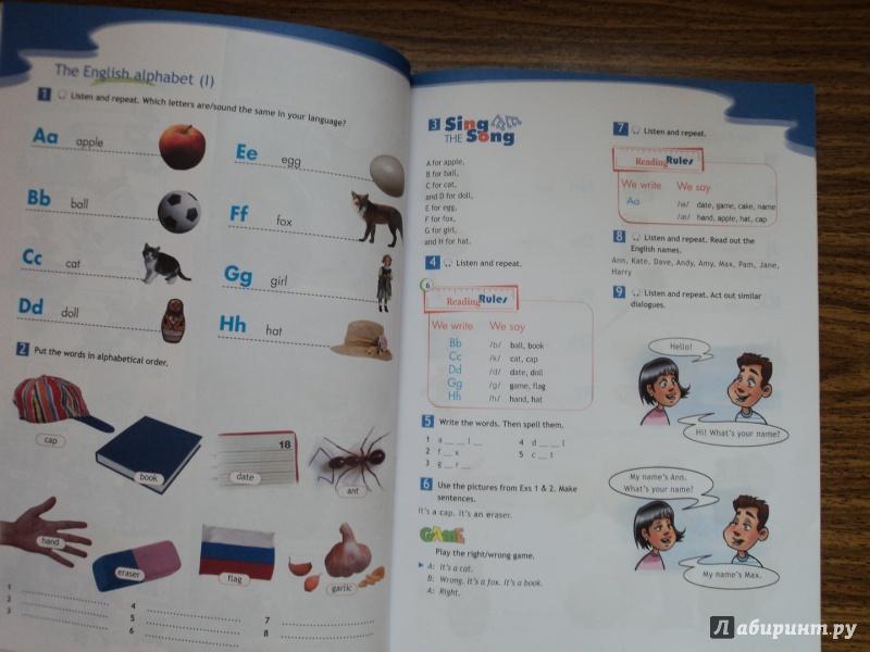 Класс решебник дули учебника языка подоляко 5 ваулина эванс английского