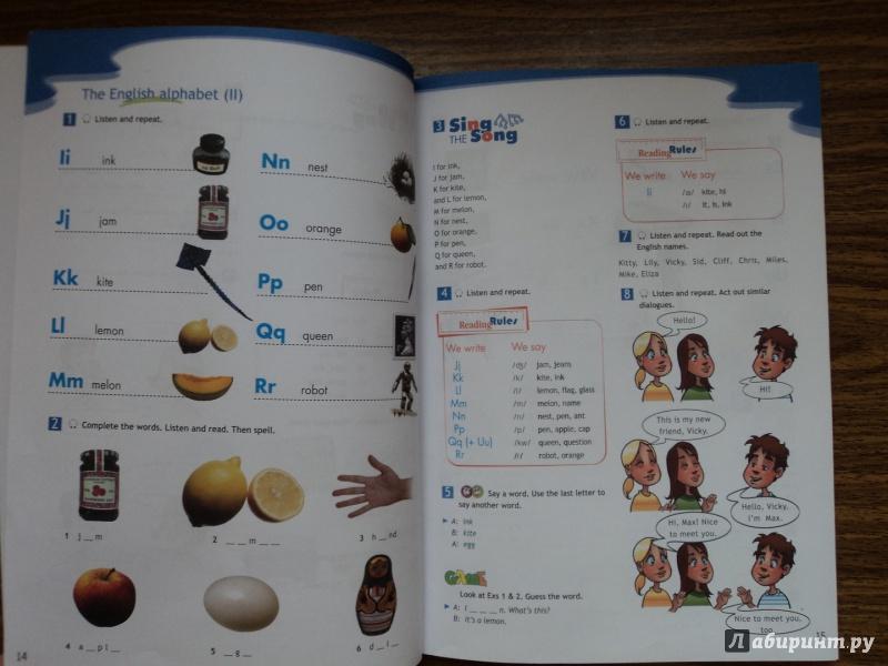 решебник учебника английского языка 5 класс ваулина дули подоляко эванс
