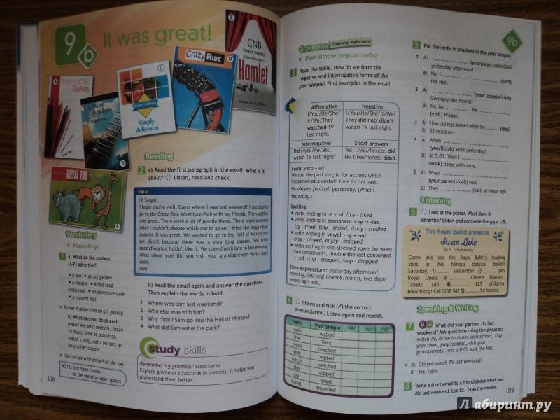 Решебник По Английскому Языку Ваулина 5 Класс Книга