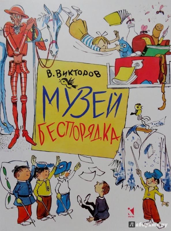 карикатуры малышей