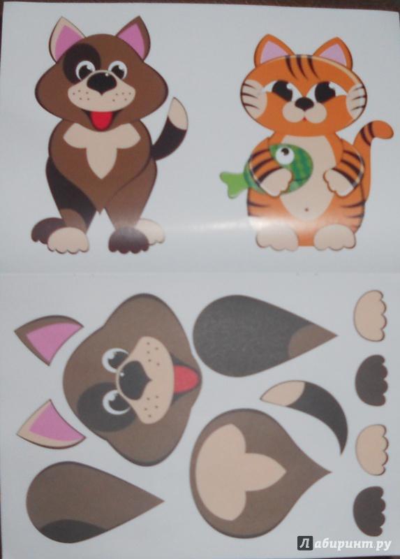 Иллюстрация 5 из 29 для Аппликации для малышей. Любимые животные. А4   Лабиринт - игрушки. Источник: Касаткина  Мария Викторовна