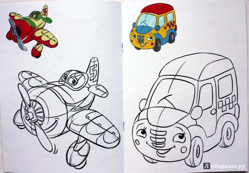 Иллюстрация 1 из 2 для Раскраска малышам. Кораблик. 2-4 года | Лабиринт - книги. Источник: Сидоренко  Сергей