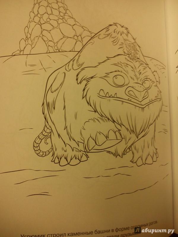 Иллюстрация 1 из 3 для Раскраска-люкс. Феи и легенда о Чудовище (№1440) | Лабиринт - книги. Источник: Ko-ren