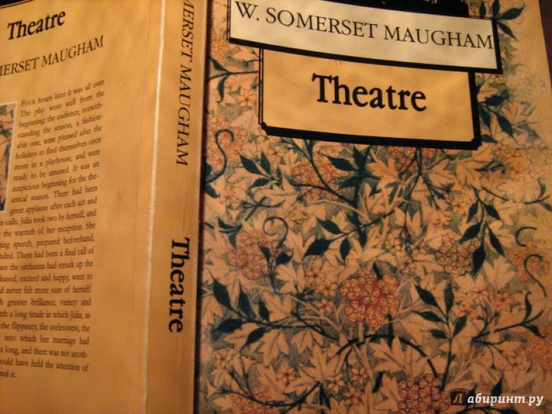 Иллюстрация 1 из 15 для Theatre - William Maugham   Лабиринт - книги. Источник: Finese