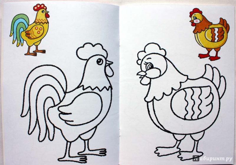 детям 2-4 года раскраски