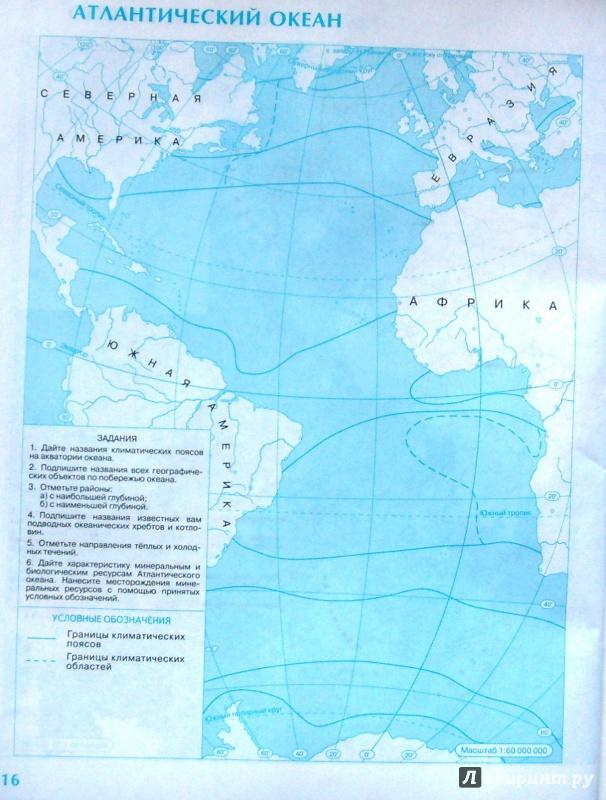 Океан 6 карта класс географии мировой контурная решебник по