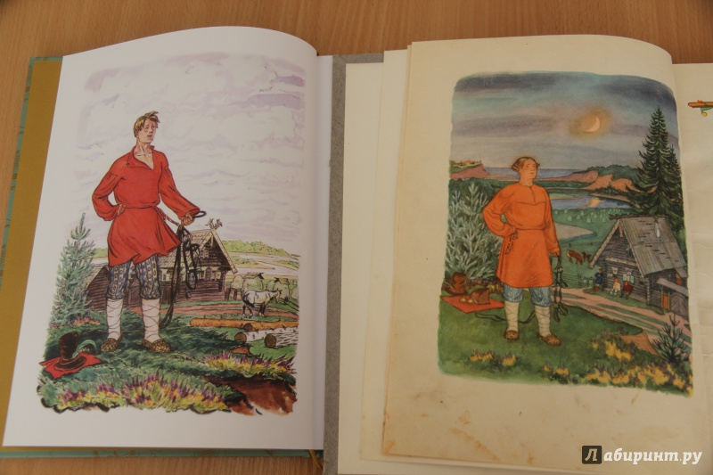 Иллюстрация 44 из 99 для Конек-Горбунок - Петр Ершов   Лабиринт - книги. Источник: Светлячек