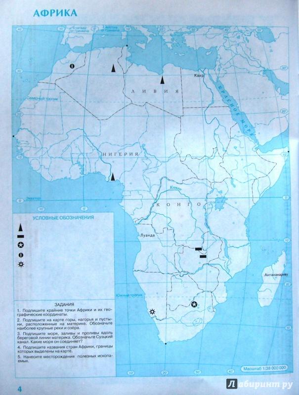 Спиши ру 7 класс география контурные карты