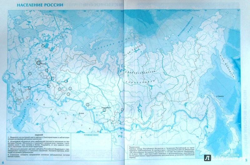 Алексеев а.и контурные карты география 9 класс
