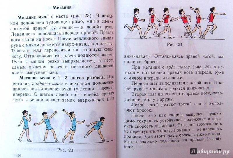 Скачать 3 Ленинград - Лабутены бесплатно