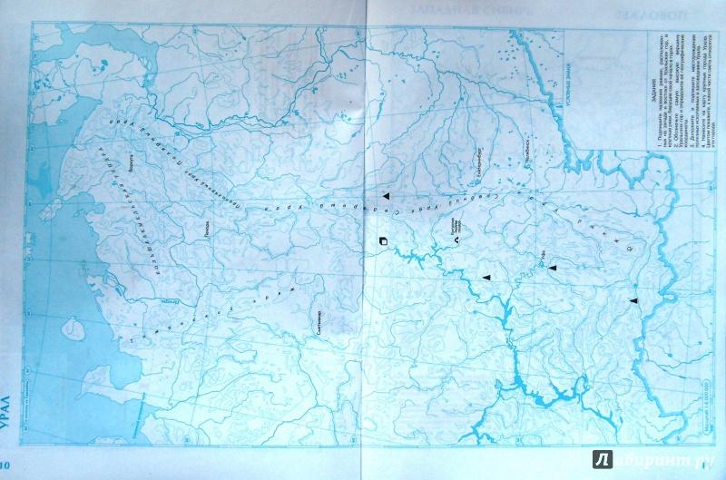 География материков и стран контурная карта 8 класс