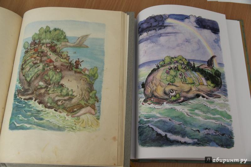 Иллюстрация 50 из 99 для Конек-Горбунок - Петр Ершов | Лабиринт - книги. Источник: Светлячек