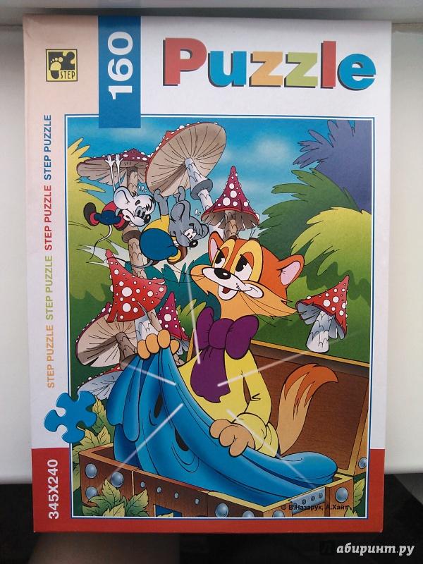 Иллюстрация 1 из 3 для Step Puzzle-160 (72024) Кот Леопольд | Лабиринт - игрушки. Источник: Павел