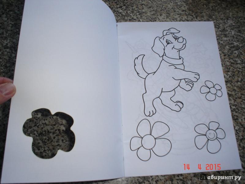 Раскраски для 6 лет мальчику