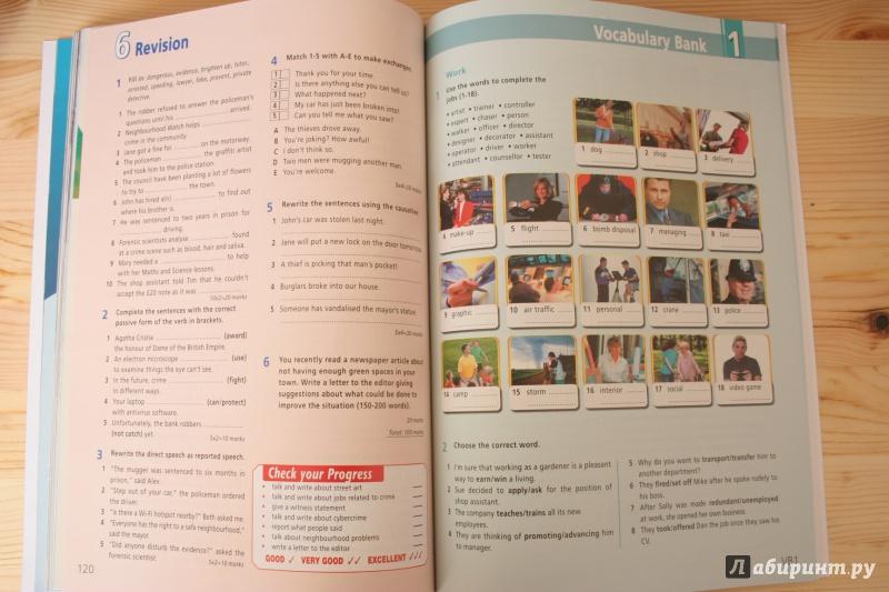 Английский Язык 7 Класс Starlight Учебник Гдз Student Book