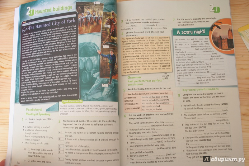 гдз звездный английский язык 6 класс учебник