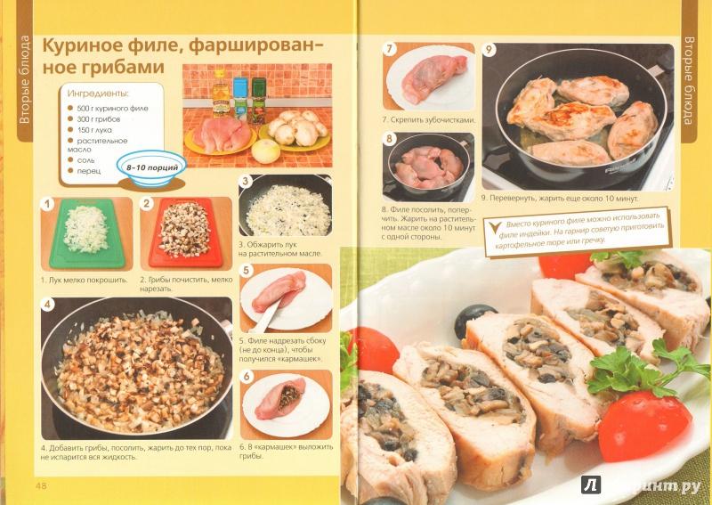 рецепты салатов от анастасии скрипкиной с пошаговыми фотографиями