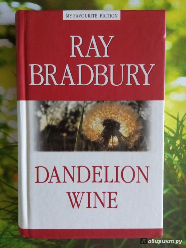 elements of fiction in dandelion wine Dandelion wine by ray bradbury, a collection of poignant vignettes about one summer in the life of 12-year old douglas spaulding, is a powerful mirror into childhood, growing up, and life in general bradbury, generally considered one of the grand masters of science fiction, did not in fact.
