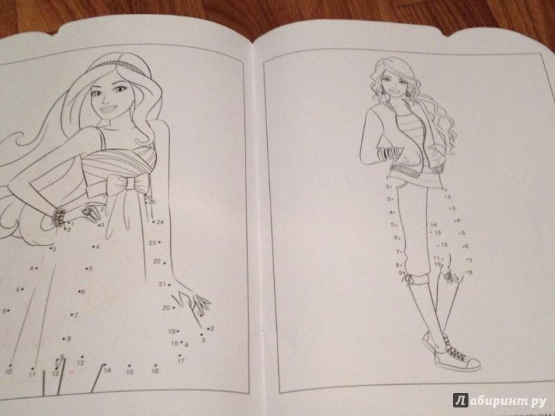 Иллюстрация 1 из 5 для Умная раскраска. Барби (№14168) | Лабиринт - книги. Источник: Фефелова  Марина Васильевна